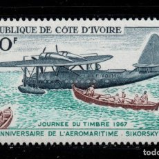 Sellos: COSTA DE MARFIL 259** - AÑO 1967 - AVIONES - SIKORSKY S 43 - DIA DEL SELLO. Lote 268736119