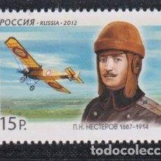 Timbres: 1.- RUSIA 2012 125 ANIVERSARIO DEL PILOTO DE COMBATE NESTEROV. Lote 268751139