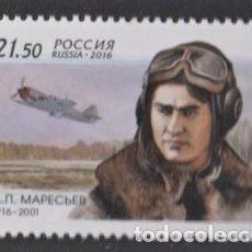 Sellos: 1.- RUSIA 2016 100 ANIVERSARIO DEL PILOTO MILITAR DE COMBATE MARESIEV. Lote 268754224