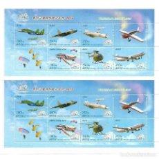 Sellos: ⚡ DISCOUNT KOREA 2016 AIR FESTIVAL-2016 MNH - AIRCRAFT. Lote 268834534