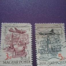 Sellos: SELLO HUNGRÍA (MAGYAR P) MTDO/1958/40ANIV/SELLO/AEREO/AVIONES/AVIACION/CUIDADES/ARQUITECTURA/ARTE/ED. Lote 268933734