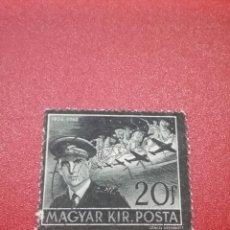 Sellos: SELLO HUNGRÍA (MAGYAR P) MTDO/CHARNELA/1941/SIN GOMA/MEMORIA/ALMIRANTE/AVION/AVIACION/CABALLO/MILIT. Lote 270161038