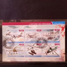 Timbres: SELLOS HOJITA DJIBOUTI- K 100. Lote 275103528