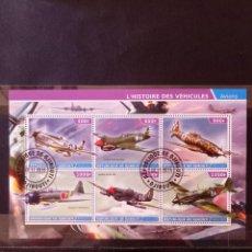 Timbres: SELLOS HOJITA DJIBOUTI- K 100. Lote 275104148