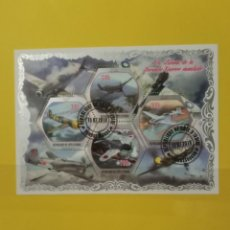 Timbres: SELLOS HOJITA D IVOIRE - K 100. Lote 275161388