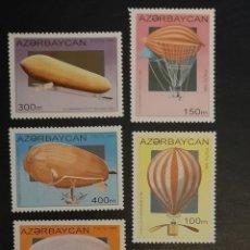 Sellos: ZEPELÍN, GLOBOS AZERBAYCAN 1995/**. Lote 278431783
