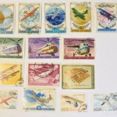 Selos: 15 SELLOS DE LA URSS TEMA AVIACIÓN. Lote 282592428