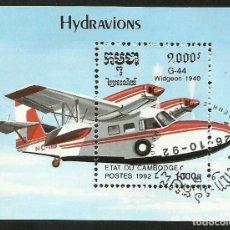 Sellos: CAMBOYA 1992 HOJA BLOQUE AVIONES- HIDROAVIONES- AVION - HIDROAVION. Lote 287422813
