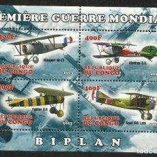 Sellos: CONGO 2013 HOJA BLOQUE DE SELLOS AVIONES MILITARES PRIMERA GUERRA MUNDIAL- AVION - BIPLANOS. Lote 287424103