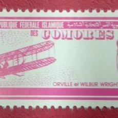 Sellos: REPUBLIQUE FEDERALE ISLAMIQUE DES COMORES. ORVILLE ET WILBUR WRIGHT.. Lote 288226958