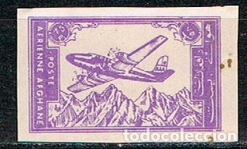 AFGANISTAN 502 B, AVIÓN DE CORREO, NUEVO CON GOMA INTACTA SIN DENTAR (Sellos - Temáticas - Aviones)