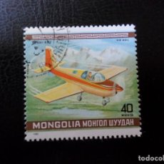 Sellos: *MONGOLIA, 1980, CAMPEONATOS DEL MUNDO DE VUELO ACROBÁTICO EN ESTADOS UNIDOS,YVERT 124AEREO. Lote 288707073