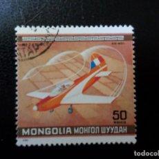 Sellos: *MONGOLIA, 1980, CAMPEONATOS DEL MUNDO DE VUELO ACROBÁTICO EN ESTADOS UNIDOS,YVERT 125AEREO. Lote 288707378