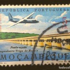 Sellos: MICHEL MZ 490 - REPUBLICA PORTUGUESA - MOZAMBIQUE - 1962 - BARRAGE BRIDGE OF TRIGO DE MORAIS. Lote 289427723