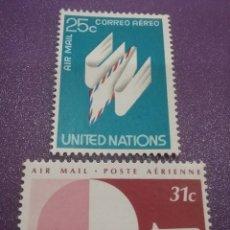 Sellos: SELLO N. UNIDAS (NUEVA YORK) NUEVO /1977/CORREO/AEREO/AVIONES/AVIACION/VUELOS/TRANSPORTE/CARTA/SOBRE. Lote 289428008