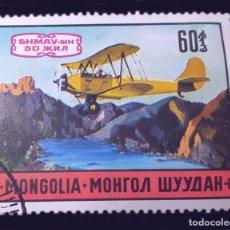 Sellos: MICHEL MN 647 - MONGOLIA - 1971 - 50TH ANNIVERSARY OF MODERN TRANSPORTATION. Lote 289431908