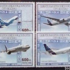Sellos: AVION AIRBUS SERIE DE SELLOS NUEVOS DE REPÚBLICA DE CONGO. Lote 289550798