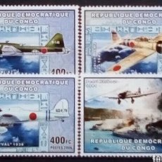 Sellos: AVIACIÓN JAPONESA II GUERRA MUNDIAL SERIE DE SELLOS NUEVOS DE REPÚBLICA DE CONGO. Lote 289551193