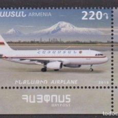 Sellos: 107.- ARMENIA 2019 MEDIOS DE TRANSPORTE AVIONES. Lote 292582623