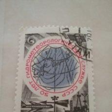 Sellos: SELLO RUSIA (URSS.CCCP) MTDO/1971/50ANIV/SERVICIO/HIDRO/METEOROLOGIA/AVIONES/AVIACION/BARCO/NAVE/MAP. Lote 293260973