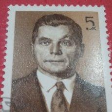 Sellos: SELLO RUSIA (URSS.CCCP) MTDO/1984/60ANIV/NACIMIENTO/INGENIERO/AEROESPACIAL/LLYUSHIN/ESPACIO/FAMOSO/A. Lote 293931968