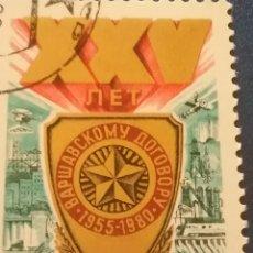 Sellos: SELLO RUSIA (URSS.CCCP) MTDOS/1980/25ANIV/TRATADO/VARSOVIA/GUERRA/PAZ/MILITAR/SATELITE/TREN/TRACTOR/. Lote 294862818