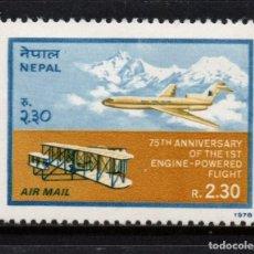 Sellos: NEPAL AEREO 5** - AÑO 1978 - AVIONES - 75º ANIVERSARIO DEL VUELO DE LOS HERMANOS WRIGHT. Lote 295347373