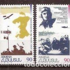 Sellos: ARMENIA. 1995. 2 VALORES ***. AVIADORES.. Lote 295554738
