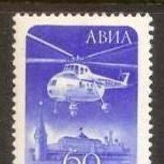Sellos: URSS - RUSIA. 1 VALOR 1960. AEREO 112 ***. HELICOPTERO.. Lote 295748713