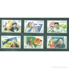Sellos: ⚡ DISCOUNT CUBA 2015 THE 11TH NATIONAL STAMP EXHIBITION MNH - CELEBRITIES, AIRCRAFT, FOOTBAL. Lote 295928088
