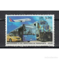 Sellos: ⚡ DISCOUNT CUBA 2016 THE 55TH ANNIVERSARY OF MITRANS - CUBAN MINISTRY OF TRANSPORTATION MNH. Lote 295928473