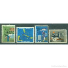 Sellos: ⚡ DISCOUNT CUBA 1971 WORLD METEOROLOGICAL DAY U - SHIPS, SATELLITES, CARDS, THE SCIENCE, AIR. Lote 295930573