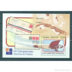 Sellos: ⚡ DISCOUNT CUBA 2007 NATIONAL STAMP EXHIBITION MNH - STAMPS ON STAMPS, CARDS, AIRCRAFT. Lote 295930888