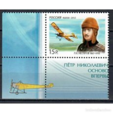 Sellos: ⚡ DISCOUNT RUSSIA 2012 THE 125TH ANNIVERSARY OF THE BIRTH OF PJOTR N. NESTEROV, 1887-1914 MNH. Lote 295934263