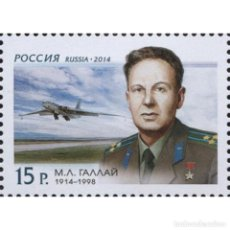 Sellos: ⚡ DISCOUNT RUSSIA 2014 THE 100TH ANNIVERSARY OF THE BIRTH OF MARK GALLAI MNH - AIRCRAFT, PIL. Lote 295936168