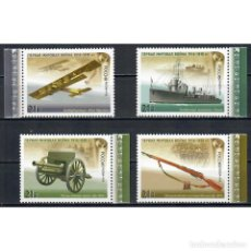 Sellos: ⚡ DISCOUNT RUSSIA 2015 THE HISTORY OF THE FIRST WORLD WAR. RUSSIAN MILITARY EQUIPMENT MNH -. Lote 295937128