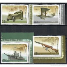 Sellos: ⚡ DISCOUNT RUSSIA 2016 THE HISTORY OF THE FIRST WORLD WAR. RUSSIAN MILITARY EQUIPMENT MNH -. Lote 295937918