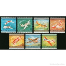 Sellos: ⚡ DISCOUNT MONGOLIA 1980 SPORT PLANES MNH - AVIATION, AIRCRAFT. Lote 297137878