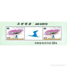 Sellos: ⚡ DISCOUNT KOREA 1997 TU-154 MNH - AIRCRAFT. Lote 297139183