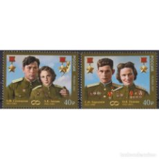 Sellos: ⚡ DISCOUNT RUSSIA 2021 100TH ANNIVERSARY OF THE BIRTH OF THE SPOUSES - HEROES OF THE SOVIET UN. Lote 297139918