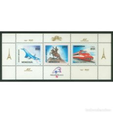 Sellos: ⚡ DISCOUNT MONGOLIA 1989 INTERNATIONAL STAMP EXHIBITION PHILAFRANCE-89 MNH - AIRCRAFT, THE T. Lote 297140633