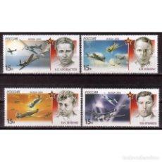 Sellos: ⚡ DISCOUNT RUSSIA 2014 AVIATION HISTORY - AIR RAMS MNH - AIRCRAFT, PILOTS. Lote 297140888