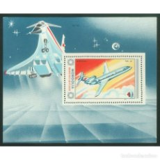 Sellos: ⚡ DISCOUNT MONGOLIA 1984 CIVIL FLIGHT AIRPLANE MNH - AIRCRAFT. Lote 297141708