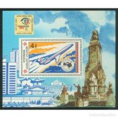 Sellos: ⚡ DISCOUNT MONGOLIA 1984 INTERNATIONAL STAMP EXHIBITION ESPANA 84 MNH - AIRCRAFT, PHILATELIC. Lote 297144428