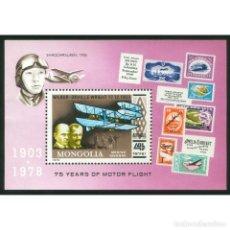 Sellos: ⚡ DISCOUNT MONGOLIA 1978 HISTORY OF FLIGHT MNH - AIRCRAFT. Lote 297144563