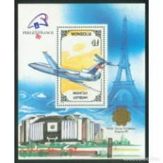 Sellos: ⚡ DISCOUNT MONGOLIA 1989 INTERNATIONAL STAMP EXHIBITION PHILAFRANCE-89 MNH - AIRCRAFT. Lote 297144873