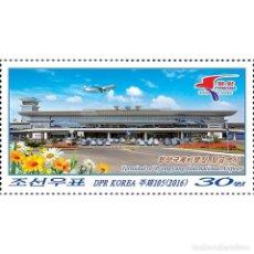 Sellos: ⚡ DISCOUNT KOREA 2016 PYONGYANG INTERNATIONAL AIRPORT TERMINAL - NO PERFORATION MNH - AIRCRA. Lote 297145938
