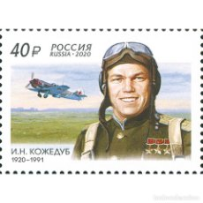 Sellos: ⚡ DISCOUNT RUSSIA 2020 THE 100TH ANNIVERSARY OF THE BIRTH OF IVAN NIKITOVICH KOZHEDUB MNH -. Lote 297146488