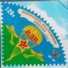 Sellos: ⚡ DISCOUNT DNR 2021 AIRBORNE TROOPS MNH - AVIATION, ARMY, COATS OF ARMS. Lote 297147343