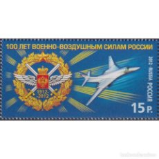 Sellos: ⚡ DISCOUNT RUSSIA 2012 THE 100TH ANNIVERSARY OF THE RUSSIAN AIR FORCE MNH - AIRCRAFT, COATS. Lote 297147403